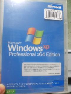 20050916003600.jpg